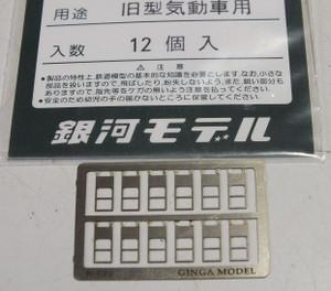 36dscf1106