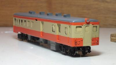 6x16dscf1425