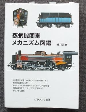 Dscf4694