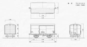 12cad-22000a