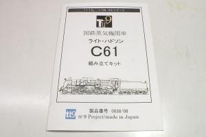 2dscf2189