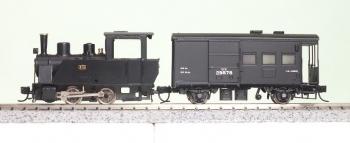 402dscf9254