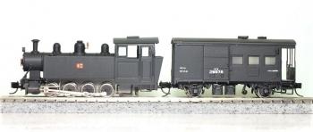 44dscf7439-2