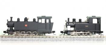 49dscf7475-2