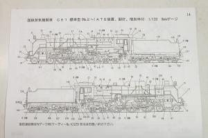 5dscf2191